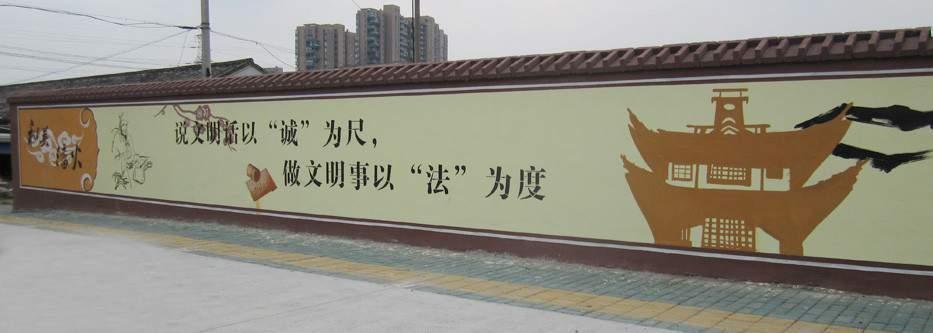 文化墙 - 金石手绘艺术有限公司